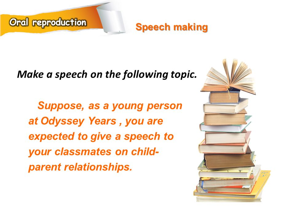 Make a speech on the following topic.