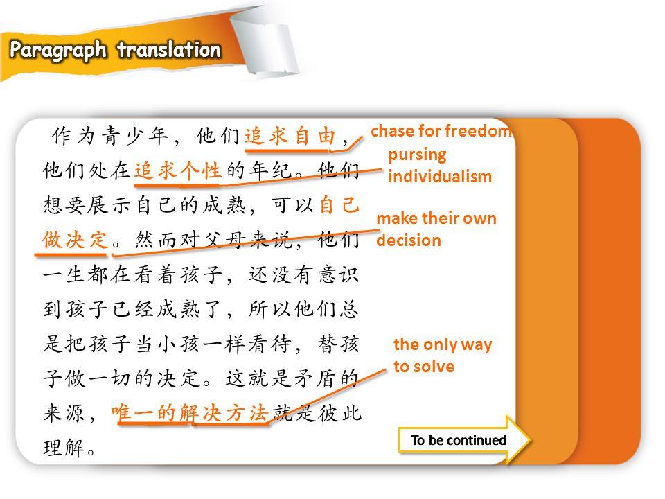 Paragraph translation