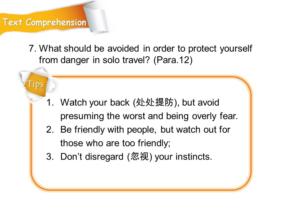 7. What should be avoided in order to protect yourself