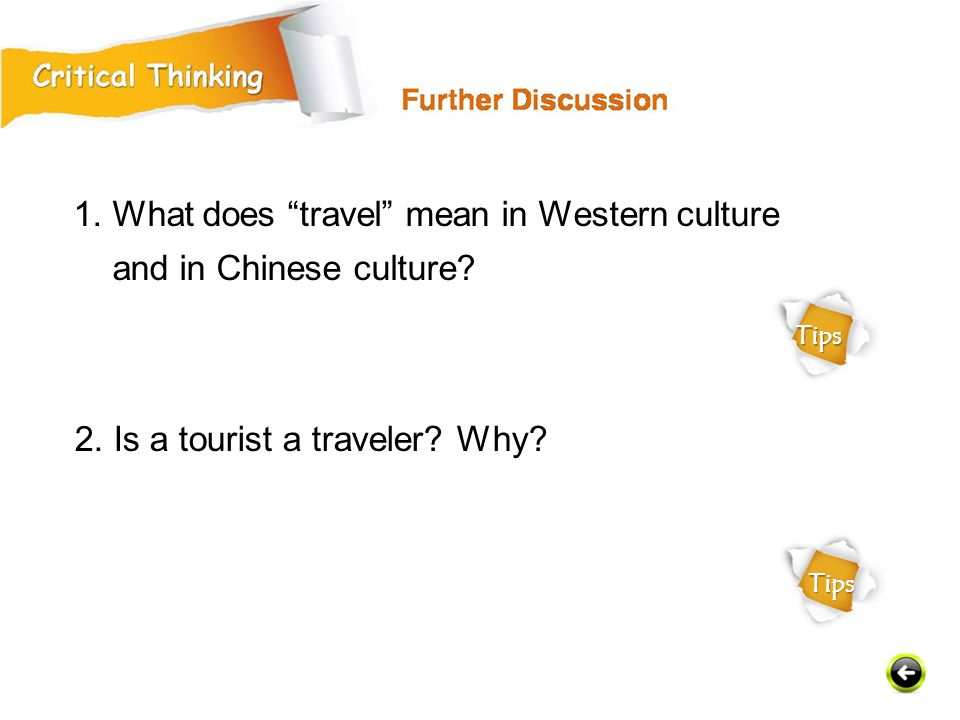 1. What does travel mean in Western culture and in Chinese culture