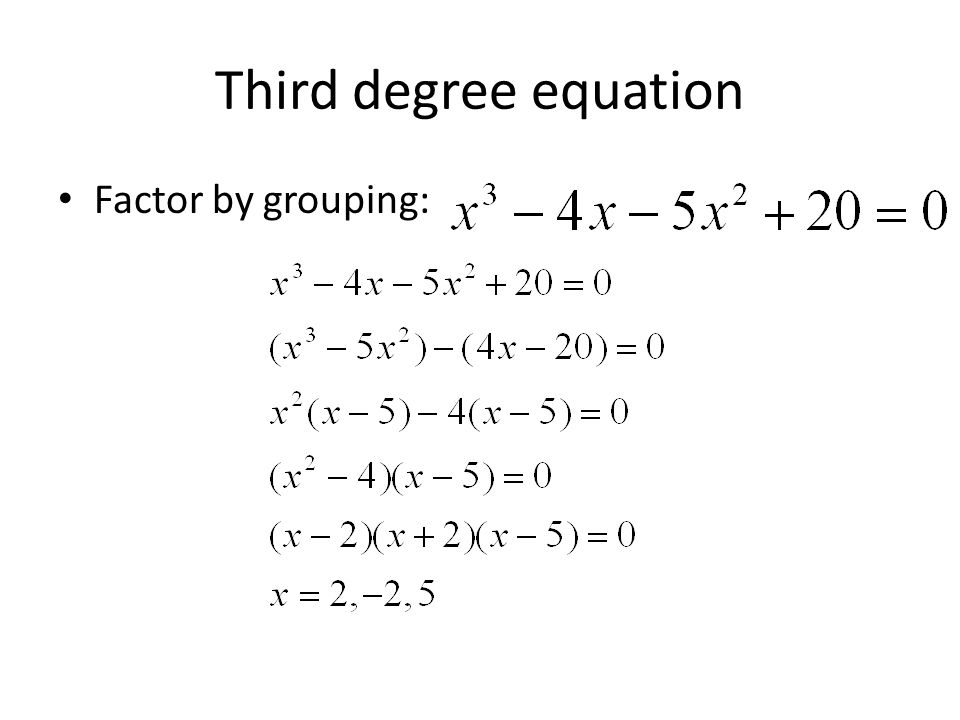 Solving polynomial equations - ppt download