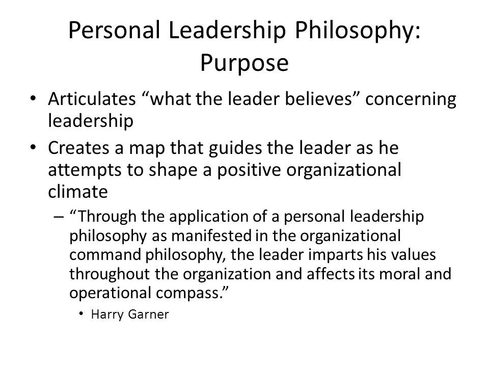 personal leadership philosophy This feature is not available right now please try again later.