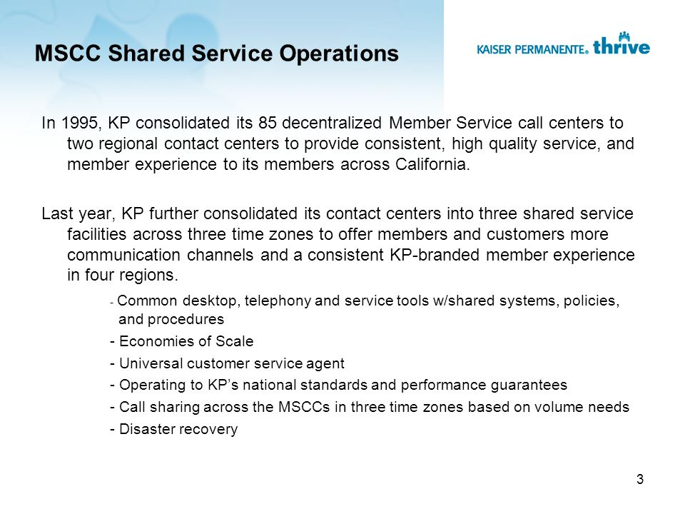 Kaiser Permanente Member Service Contact Centers - ppt download