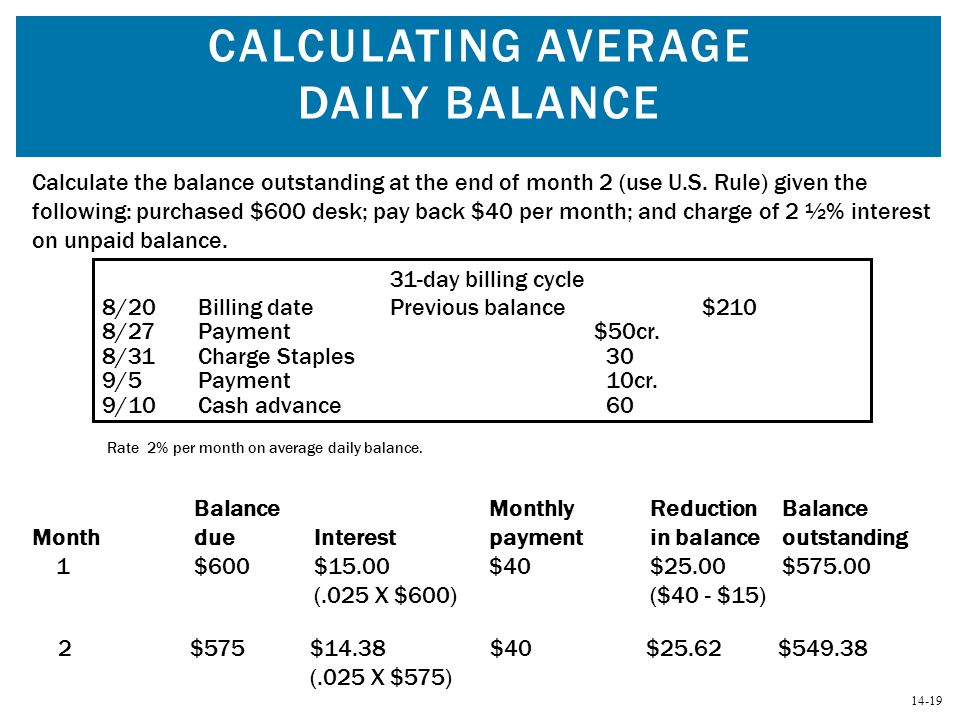 how to calculate balance of bank end of month