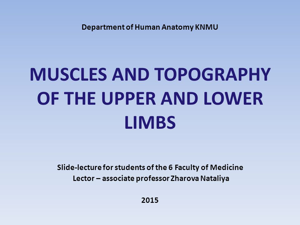 Slide Lecture For Students Of The 6 Faculty Of Medicine Ppt Video
