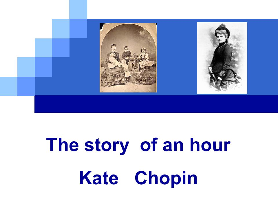 kate chopin in the story Kate chopin (ケイト・ショパン) 誕生: katherine o'flaherty (キャサリン・オフラーティ) 1851年 2月8日 ミズーリ州 セントルイス.