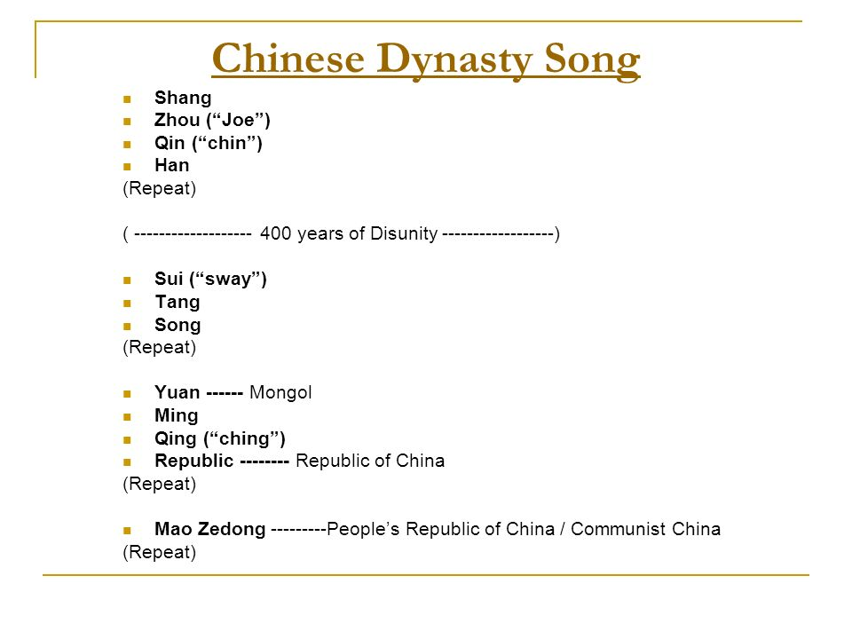 the rise and fall of the shang dynasty in china Lesson 4 - ancient civilization in china  the rise and fall of dynasties  the shang dynasty begins to form china shang dynasty artisans were skilled in creating.