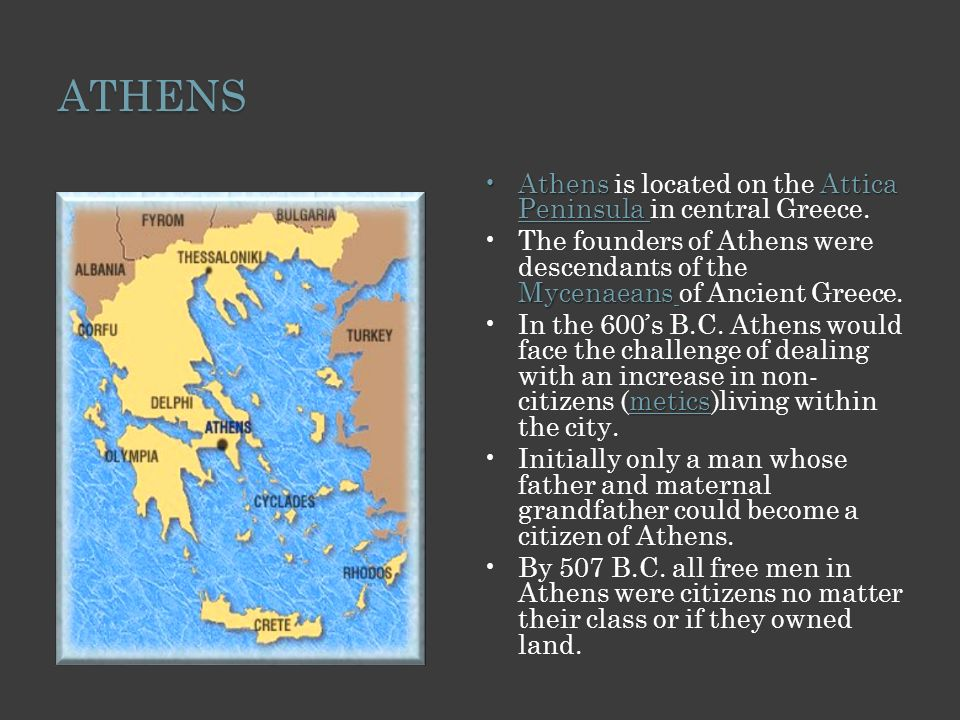 ancient greece is a peninsula located Greece is located in southern europe, bordering the ionian sea and the mediterranean sea, between albania and turkey it is a peninsular country, with an archipelago of about 3,000 islands it has a total area of 131,957 km 2 (50,949 sq mi), of which land area is 130,647 km 2 and internal waters (lakes and rivers) account for 1,310 km 2.