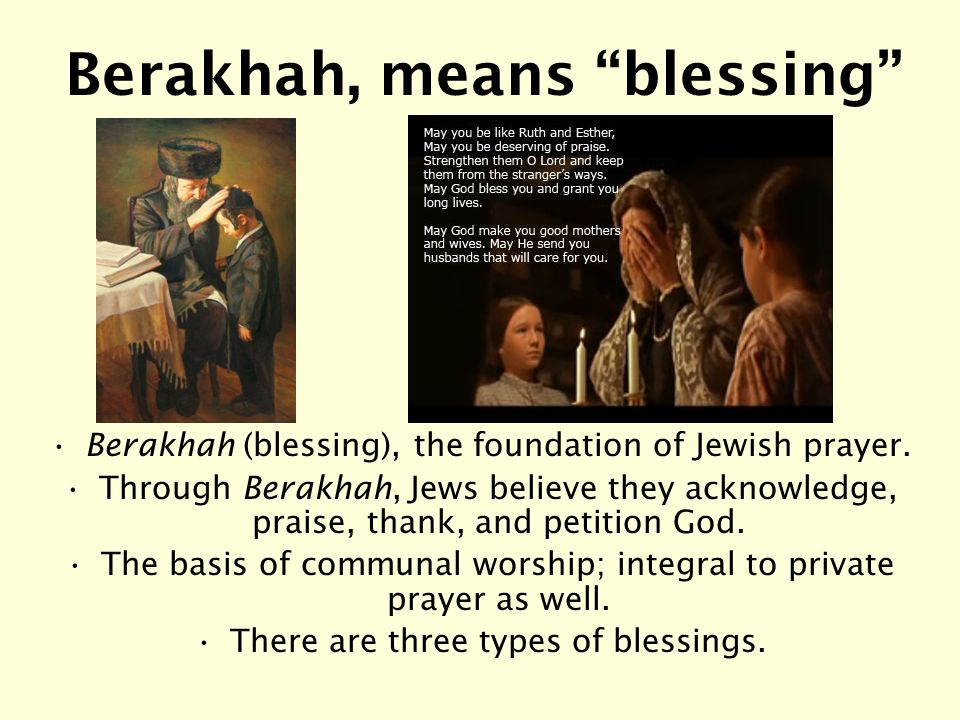 jewish worship prayer and instruction For the jew, man is a social and historical creature hence his prayer should  properly be a communal, comradely affair public worship is a universal human.