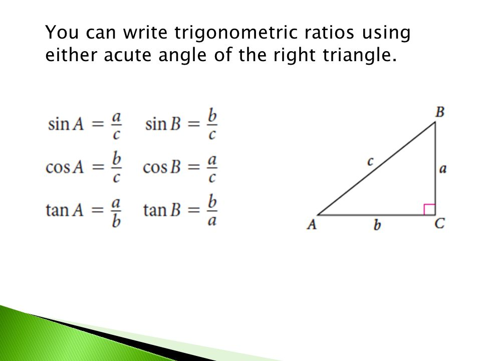 how to find the trigonometric ratio of a triangle