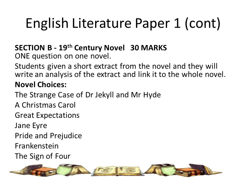 English literature essay help book