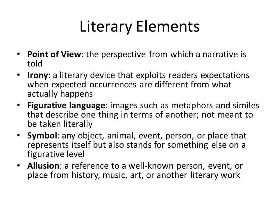 the point of point of view the essential element in literary work Co py ri ght t he mcgraw-hill companies, inc introduction to reading strategies and literary elements grade 9 3 introduction to reading strategies.