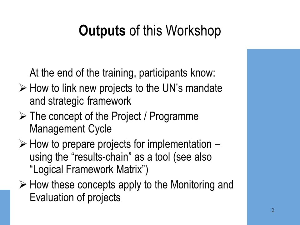 Outputs of this Workshop