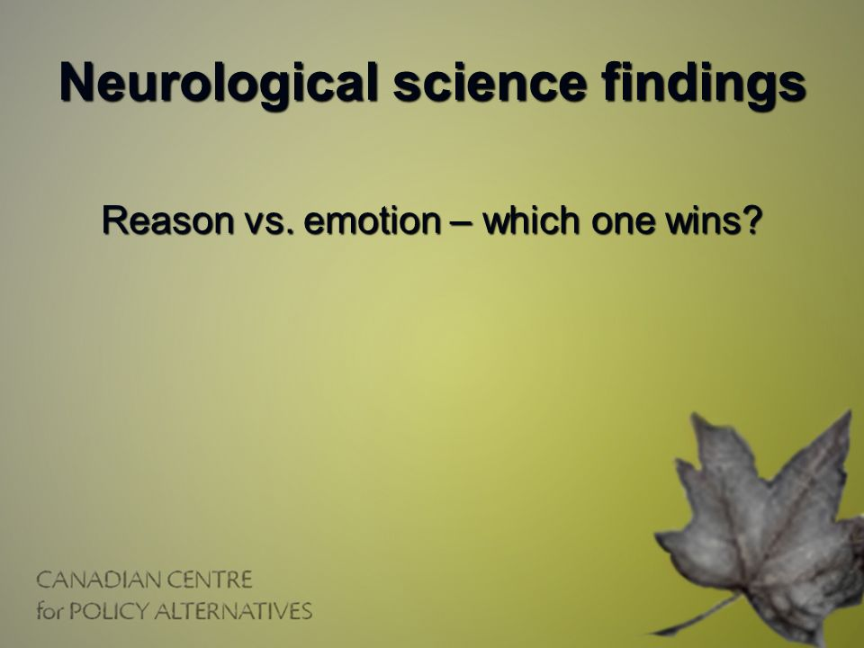 Reason vs. Emotion