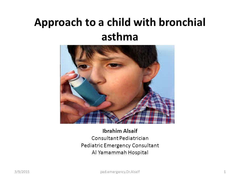 Approach to a child with bronchial asthma