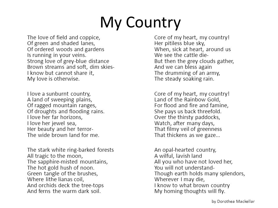 my country by dorothea mackellar essay Take home work my country macedonia essay homeworkhelpgroup my country ismy country is an iconic nationalistic poem about australia written by dorothea mackellar.