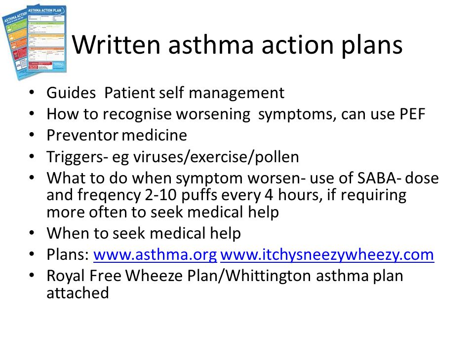 asthma self management plan pdf