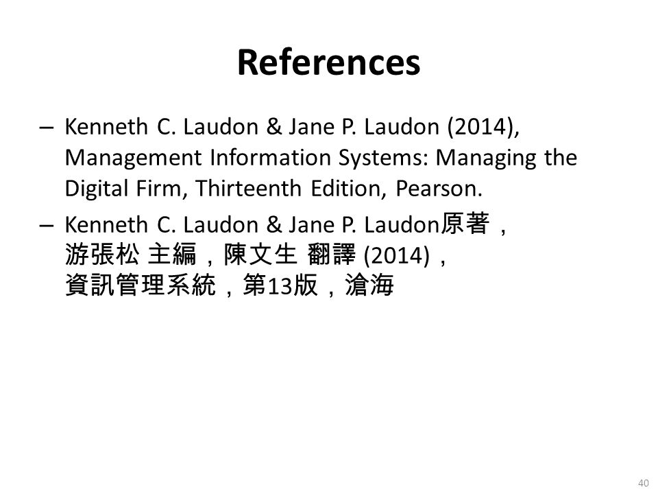 management information systems managing the digital firm 11e laudon laudon chapter 1 Essentials of business information systems by kenneth c laudon, jane p laudon and a great selection of similar used, new and collectible books available now at abebookscom.