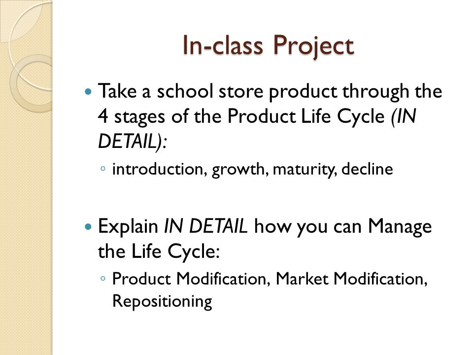 decline stage of the product life cycle Product life cycle stages explained the product life cycle has 4 very clearly defined stages, each with its own characteristics that mean different things for business that are trying to manage the life cycle of their particular products introduction stage – this stage of the cycle could be the most expensive for a company launching a new product the size of the market for the product is small, which means sales are low, although they will be increasing.