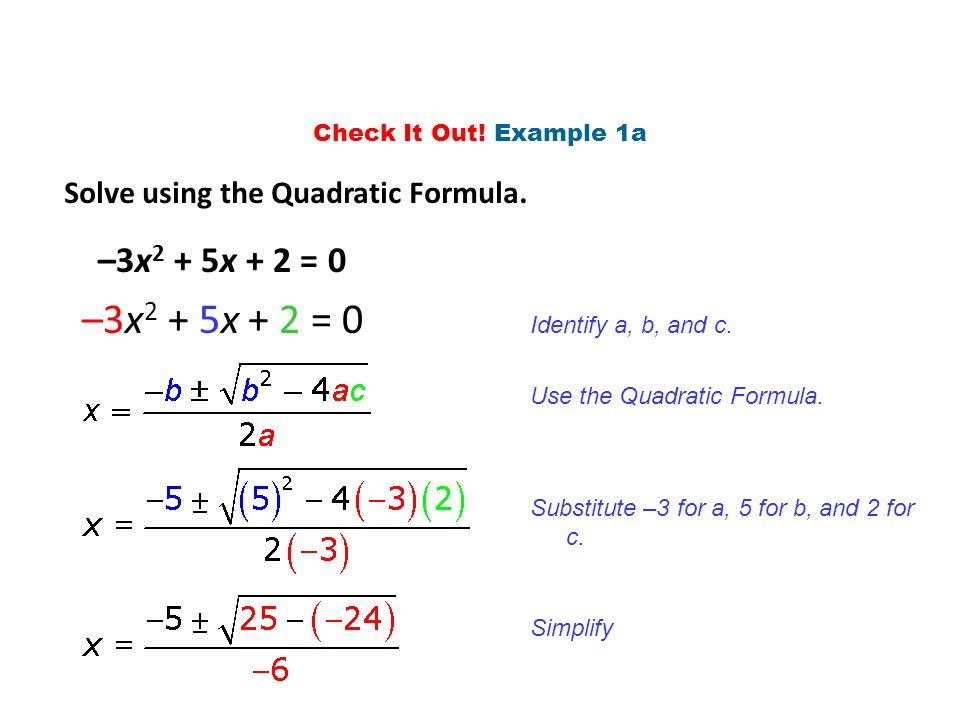 104 Solving Quadratic Equations by Using the Quadratic Formula – Solving Using the Quadratic Formula Worksheet
