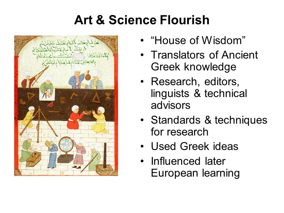 the art and science of the greek love of wisdom The term philosophy itself comes from the greek philosophia, which means love of wisdom in that sense, wisdom is the active use of intelligence, not something passive that a person simply possesses the first known western philosophers lived in the ancient greek world during the early 500's bc.