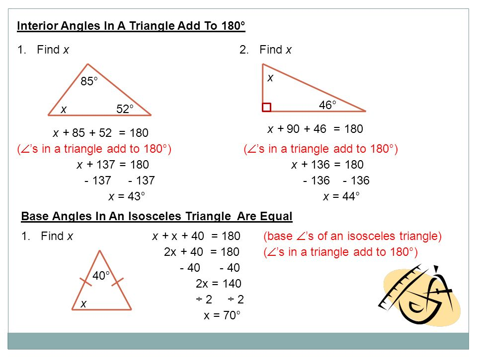 Geometry ppt video online download - The exterior angle of a triangle is equal to ...