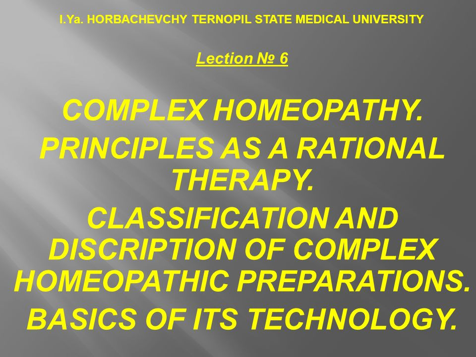 PRINCIPLES AS A RATIONAL THERAPY