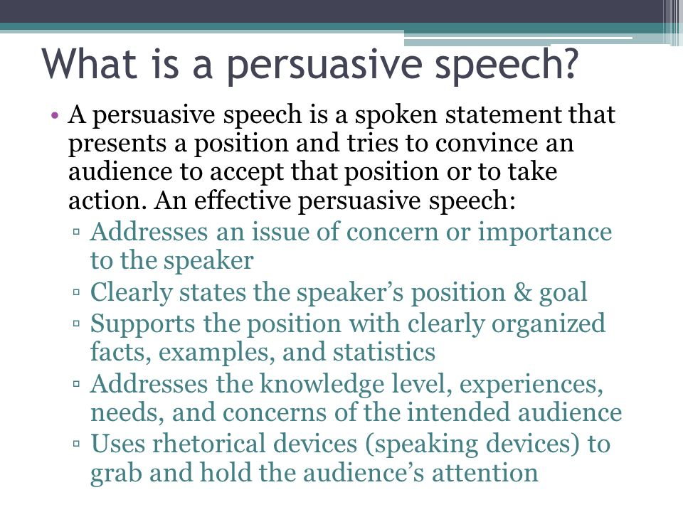 persuasive speech on pta meetings Study flashcards on ecpi- com115 - principles of communication study guide at cramcom b pta meeting you trying to accomplish in a persuasive speech.