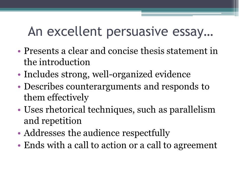 concise narrative of essay