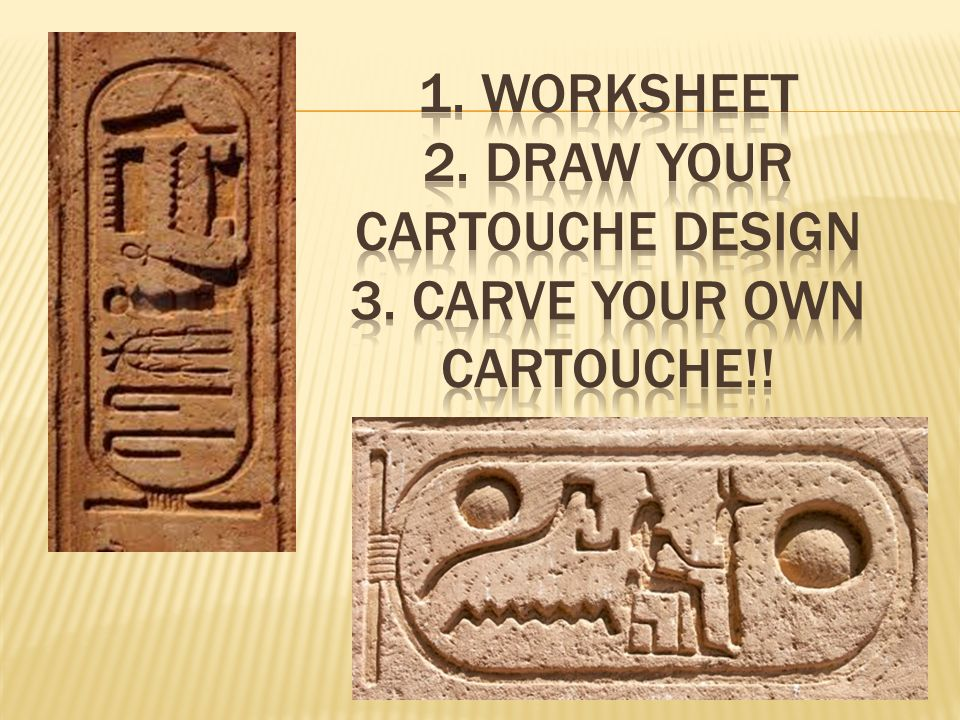 how to draw a cartouche