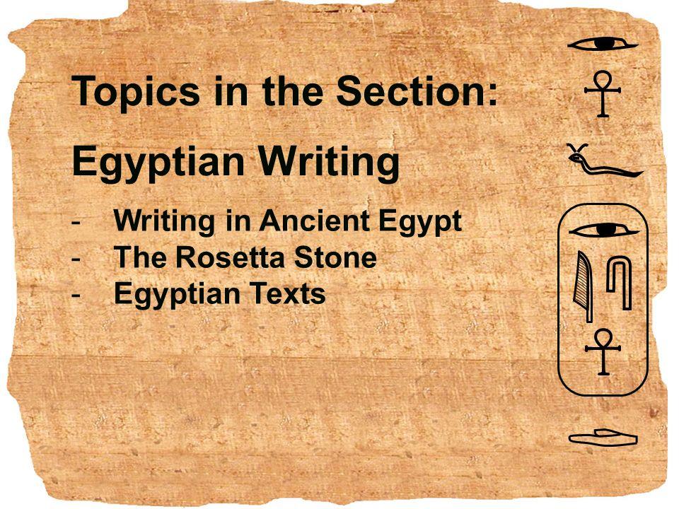ancient egypt essay questions