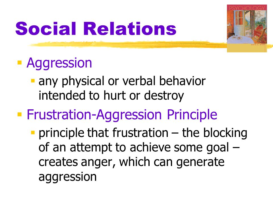 principles of interpersonal relationships Bullying, backstabbing and cut throat competition create a toxic workplace climate that will strain interpersonal relationships generational differences interpersonal communication can be complicated by generational differences in speech, dress, values, priorities and preferences.
