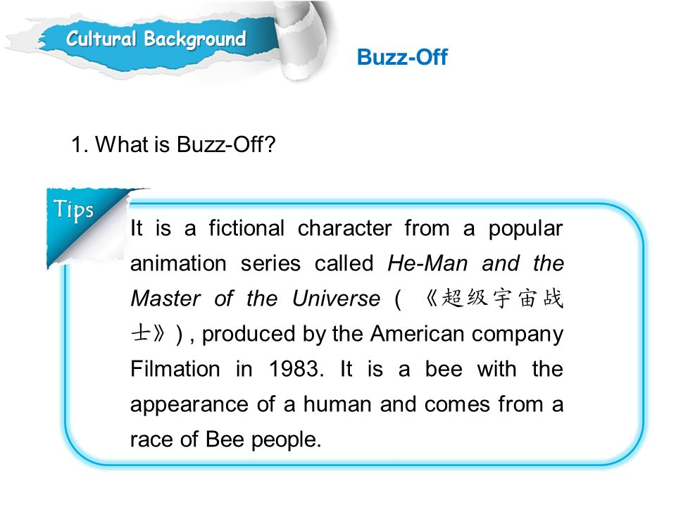Buzz-Off 1. What is Buzz-Off
