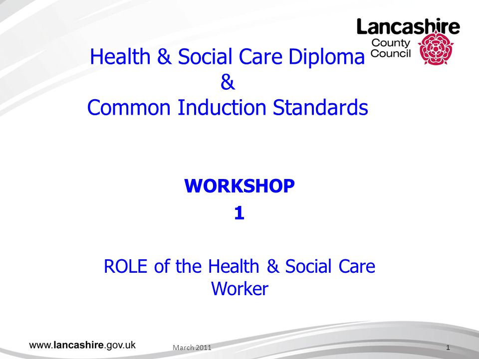 diploma health social care Care international academy - official website  health & social care  to  complete the highfield level 2 diploma in business administration (rqf)  learners.