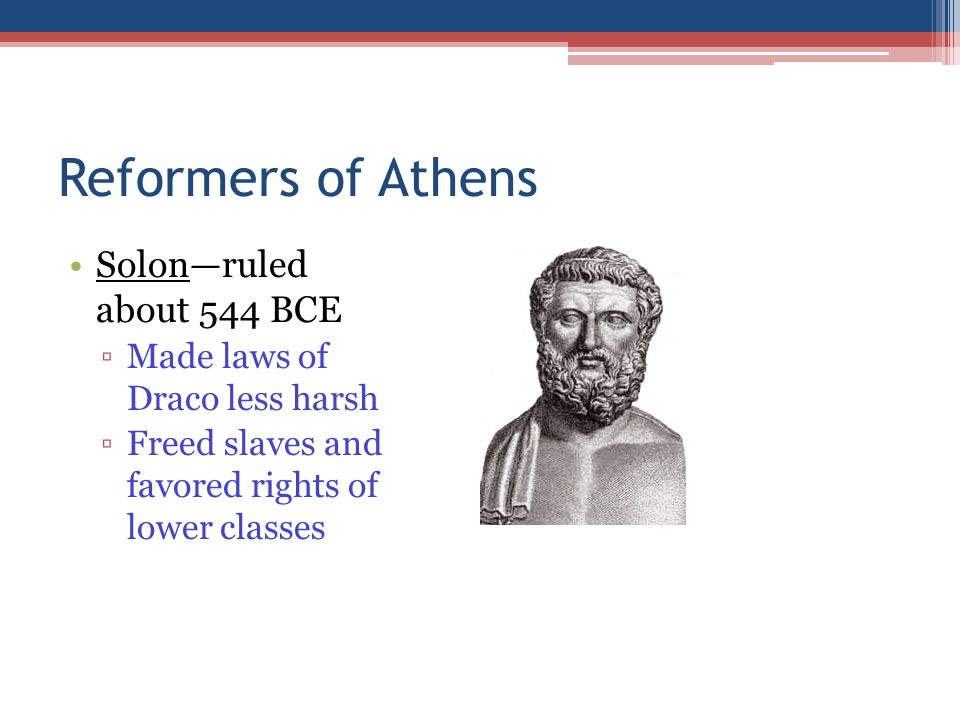 an analysis of the rule of solon the reformer in ancient greece In sicyon see below solon the reformer aelian also said that peisistratus had been solon's eromenos in order to legitimize his own rule ancient greece 9 21.