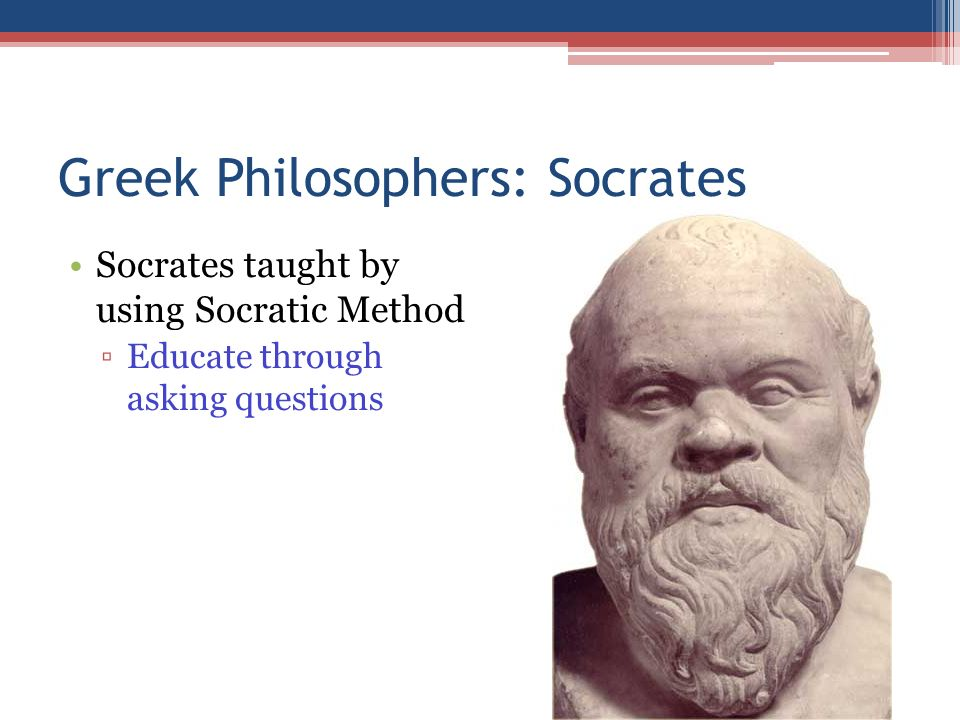socrates innocent A socratic perspective on the relationship  socrates believed that nobody willingly  you saw the faces of many innocent german children with extraordinary.