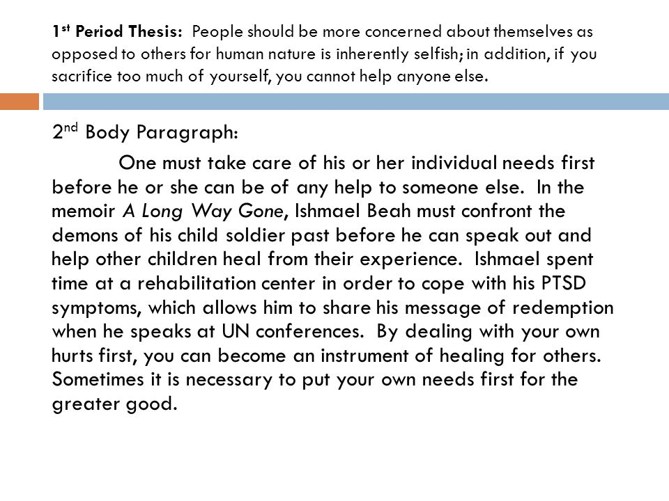 essay long way gone View essay - a long way gone essay questions from ela 30 at north west regional college a long way gone essay questions 1 how does isolating himself emotionally help beah to survive his experiences.