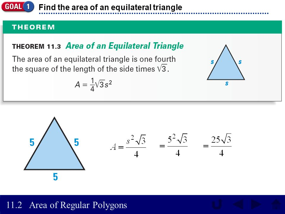 how to solve the area of an equilateral triangle