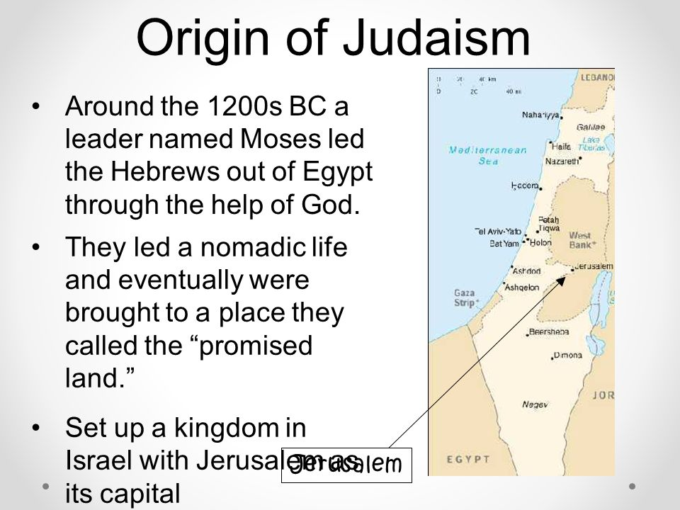 the origins of judaism Christianity, islam, and judaism have many similarities and many differences they are all abrahamic religions and worship the same god each religion requires its followers to adhere to a certain moral code and show devotion to god through prayer one area of difference is in their view of jesus.