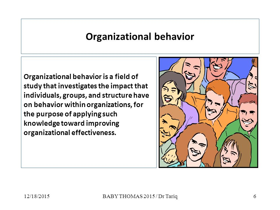 nature of human behavior in organization