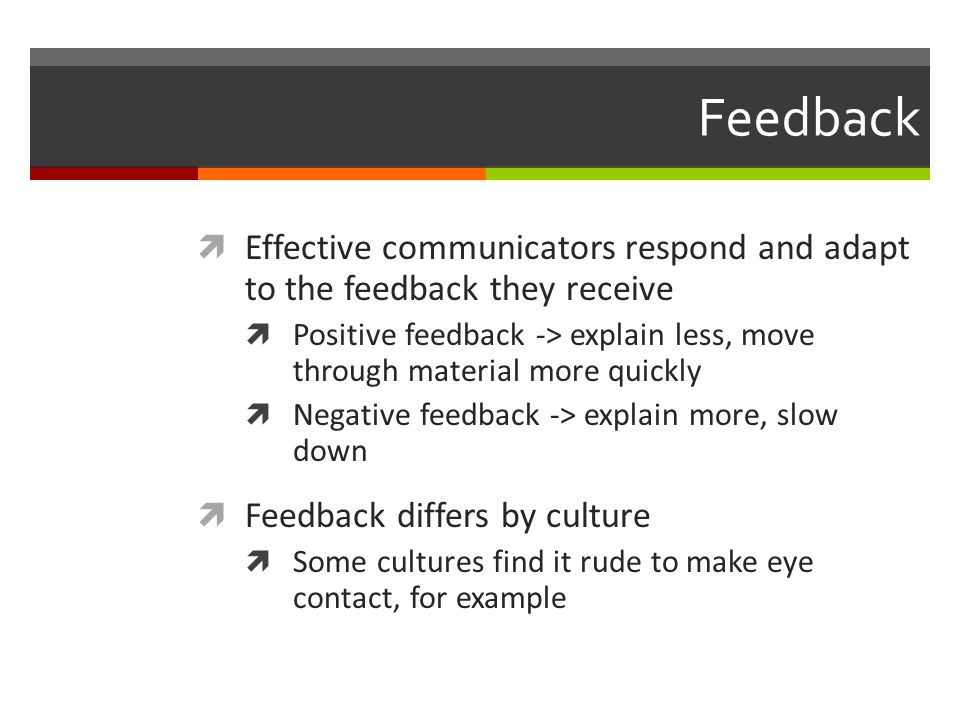 how to respond to positive feedback at work