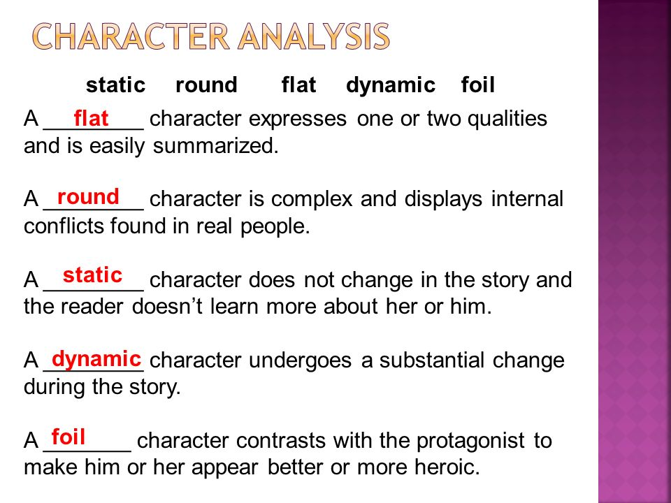 beowulf round or flat character essay Essay – medieval literature conceptions: beowulf, sir gawain, & canterbury tales  seeing the flat nature of the heroes, the sexual and social inequality,and the 'fantastic'elements of.
