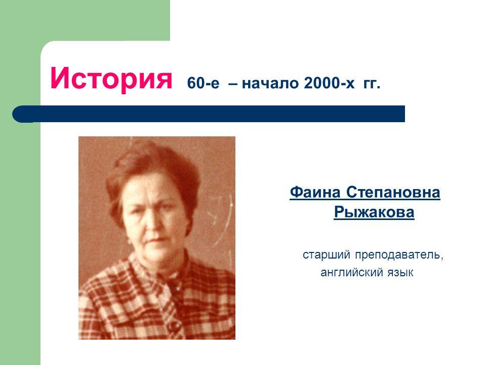 Фаина Украина 2011 Торент