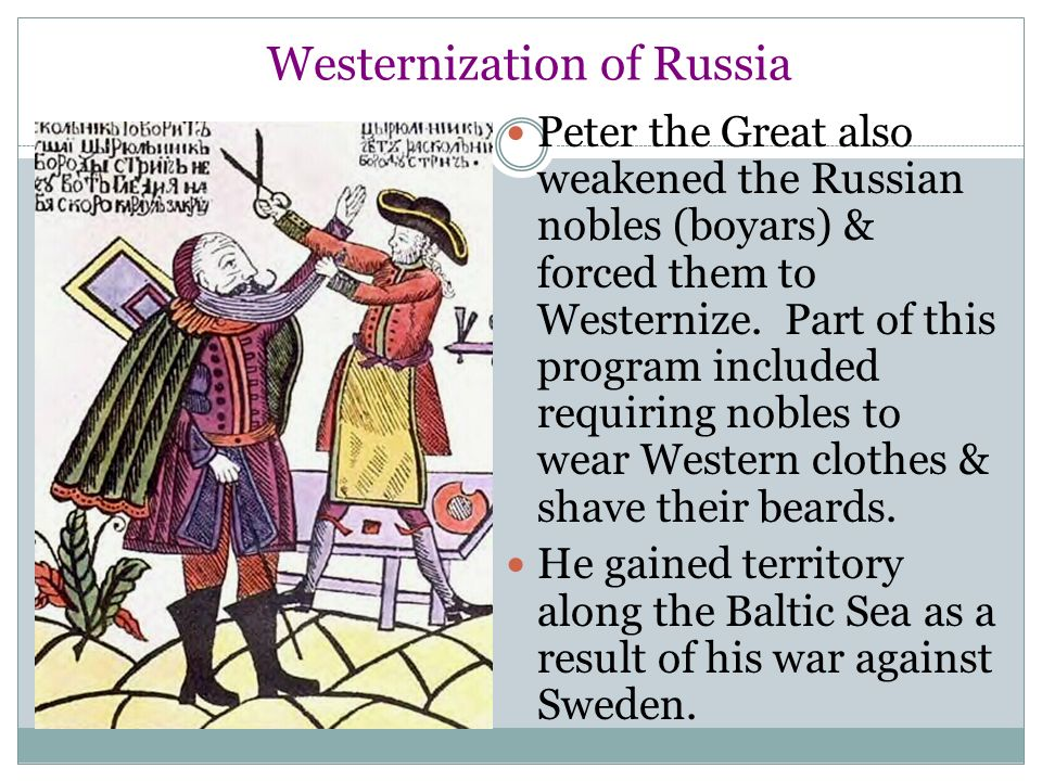 the impact of peter the greats westernization of russia A greater majority of historians agree that peter the great was a despot, but argue that while peter's progressive reforms (as will be discussed below) had little effect during his reign, they created a firm foundation for the advancement of russia and defined its future.