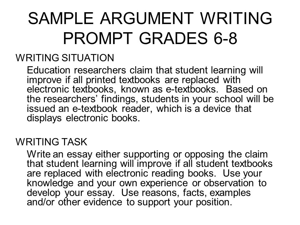 Sample Argument Essay