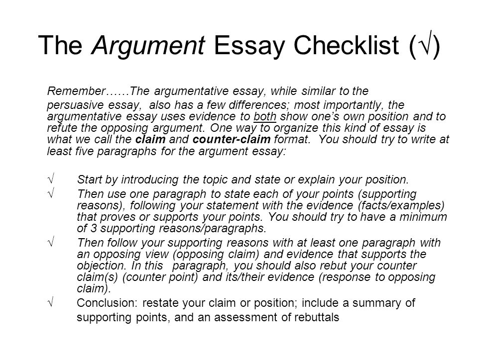 happiness argument essay