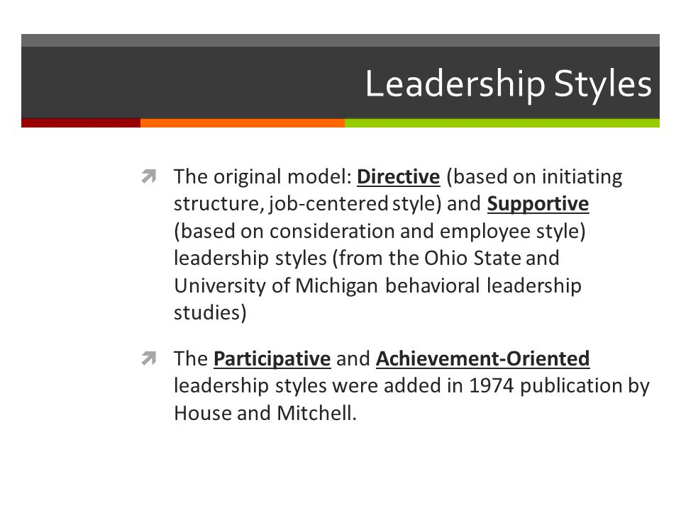 supporting leadership style 3 coaching-style leadership organisations are looking for independent employees deal with help to learn and support quality decisions acceptance of decisions.