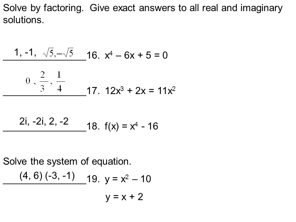 how to solve system of equations with complex numbers