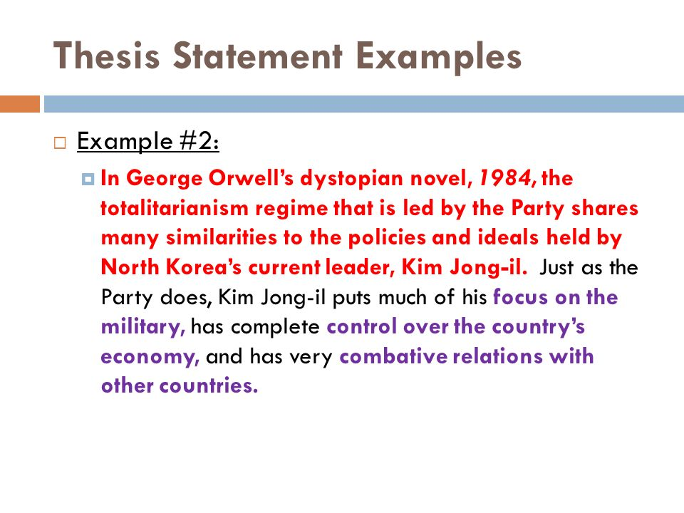 1984 Thesis Statements