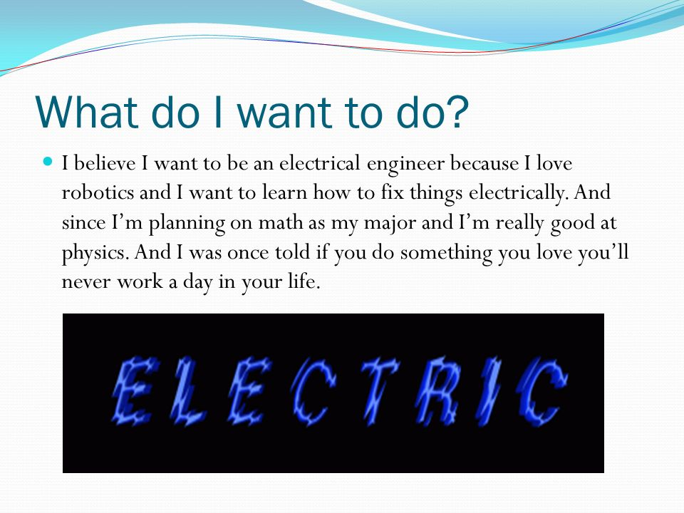 The six disciplines of engineering ppt video online download for I need an engineer